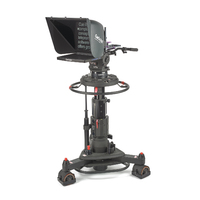 "17"" EMC Medium Prompter System Package"